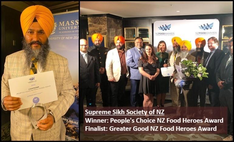 Supreme Sikh Society