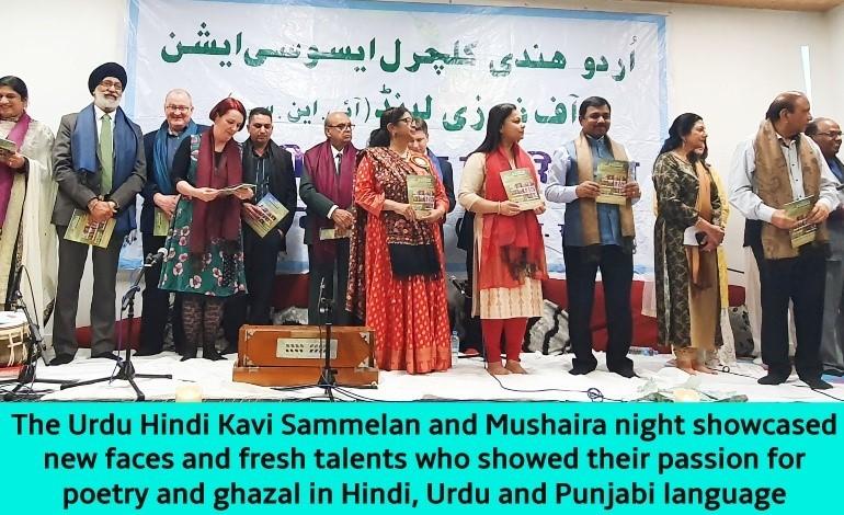 Urdu Hindi Cultural Association