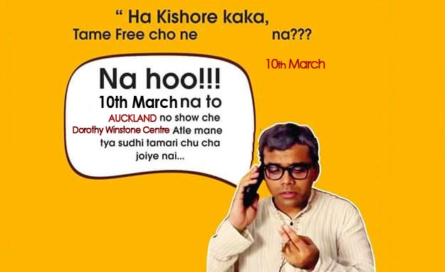 Image of: Political Gujarati Comedy Sensation Kishore Kaka To Perform In Auckland Sajith Snydlecom Gujarati Comedy Sensation Kishore Kaka To Perform In Auckland Www
