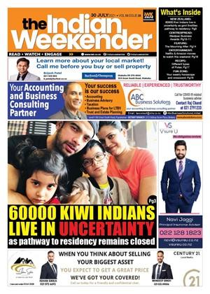 Indian Weekender